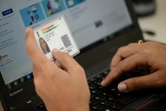 Aadhaar has emerged as key document for new bank accounts, shows a new survey. Photo: Hemant Mishra/Mint