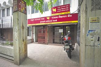 On Monday, PNB shares closed 0.36% up at Rs83.20 per share on BSE. Photo: Mint