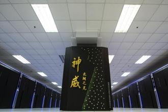The Summit supercomputer operates at a speed of 200,000 trillion calculations per second—or 200 petaflops compared to Sunway TaihuLight at the National Super Computer Centre in Guangzhou, China, which runs at 93 petaflops. Photo: AP