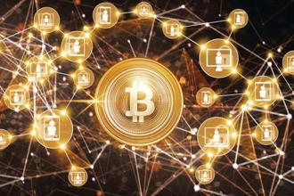 Bitcoin was first introduced in 2009, when the algorithm was created under the pseudonym Satoshi Nakamoto. Photo: iStock