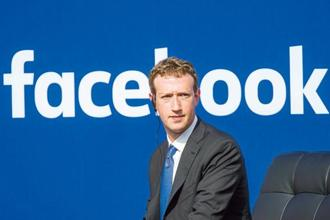Facebook CEO Mark Zuckerberg. Photo: Bloomberg