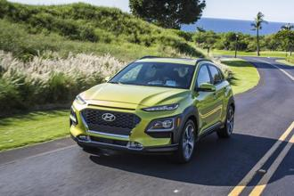 The Hyundai Kona, which is likely the compact sports SUV that South Korean carmaker plans to launch in the first quarter of 2019. Photo: AP