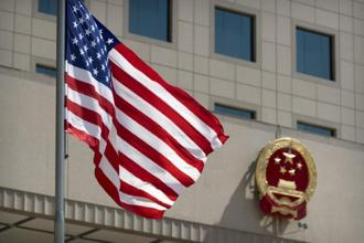 The news prompted a senior Chinese commerce ministry official to warn that US was harming the global trade order. Photo: Reuters