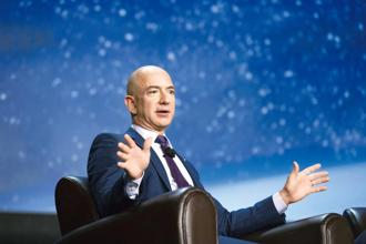 Jeff Bezos' net worth has soared by $52 billion this year. Photo: Bloomberg