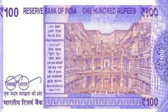 The back side of the new Rs 100 note, to be released soon by RBI, prominently features Rani-ki-Vav.