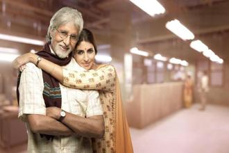 What provoked bankers further was a tweet by Amitabh Bachchan himself where he praised the controversial Kalyan Jewellers' advertisement saying that tears well up every time he sees the ad with his daughter.