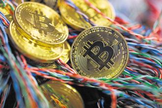 The Bitcoin venture hopes to introduce a one-day futures contract in November that differs from derivatives already offered by US competitors CME Group  and Cboe Global Markets. Photo: Bloomberg