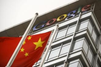 The letter demands details on Google's push into China, a market it abandoned in 2010 in protest of China's human rights violations