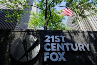 Fox said its profit in the final fiscal quarter was $925 million on revenue that was up 18% from the same period a year earlier. Photo: Reuters