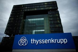 A logo of ThyssenKrupp AG is pictured outside their headquarters in Essen, Germany. Thyssenkrupp's adjusted operating profit, slumped 46% to 332 million euros, while revenues were up 2% to 11.2 billion euros thanks to a rise in overall sales and order intakes.