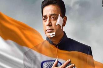 Vishwaroop IIwas intended to follow on the heels of the first film before it got stuck in development limbo; reports at the time had hinted at a late 2013 release