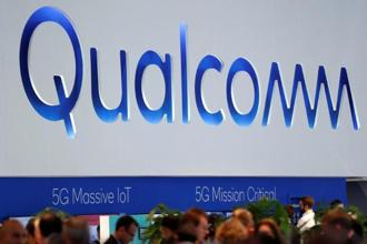 Qualcomm shares were down less than 1% in early trading in New York Friday. Photo: Reuters