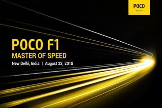 POCO F1 will be launched in New Delhi on August 22, 2018