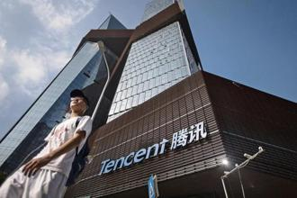 Tencent Holdings' net income fell 2% to 17.9 billion yuan ($2.6 billion) in the three months ended June.  Photo: Bloomberg
