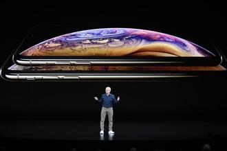 Apple CEO Tim Cook speaks during the Apple event at the Steve Jobs Theater in Cupertino, California, US, on Wednesday. Photo: Bloomberg