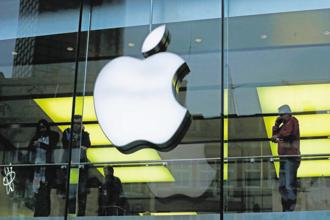 Apple shares rallied 2.5% Tuesday, increasing the gain since the start of the year to 32%. More than 35 million shares changed hands. Photo: Reuters