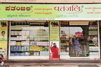 Patanjali had acquired Advance Navigation and Solar Technologies Pvt. Ltd, a manufacturer of navigation aid equipment, earlier this year.