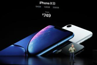 The iPhone XR was the cheapest iPhone revealed at the Apple Event. Photo: AP