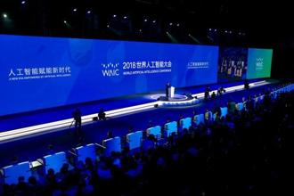Chinese leaders joined business mogul Jack Ma and executives from Google at the World Artificial Intelligence Conference in Shanghai. Photo: AFP