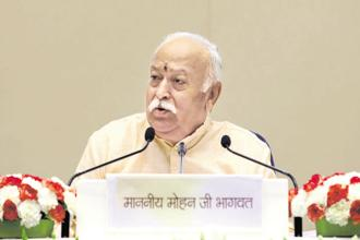 RSS chief Mohan Bhagwat speaks on the last day of its outreach programme in New Delhi on Wednesday. Photo: PTI.
