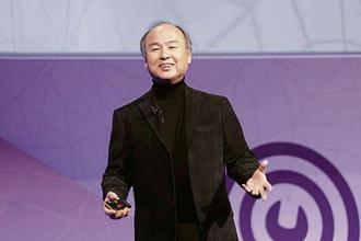 Softbank's Masayoshi Son. Photo: Reuters