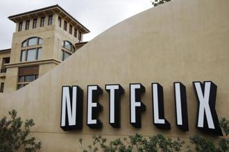 Netflix's shares haven't managed to climb back to a record set in July, but they remain up 77% for the year. Photo: AP