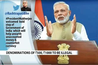 A screen grab of Prime Minister Narendra Modi's 8 November 2016 speech to the nation when high denomination notes of ₹500 and ₹1,000 were declared illegal tender. Photo: Courtesy NDTV