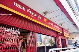 PNB, which filed the insolvency petition, said NRC had failed to honour a one-time settlement deal earlier too. Photo: Pradeep Gaur/Mint