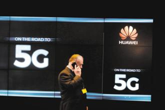 If the 4G network is 5G ready, then spectrum sharing can really help, he said. But for legacy networks—2G and 3G—there will still be a challenge. Photo: Reuters