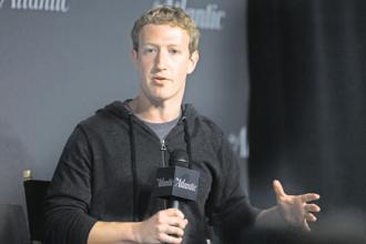 Mark Zuckerberg had a high level of control over the social networking business he founded in 2004 due to his combined role and his ownership of a stake representing 60% of the company's voting shares. Photo: Bloomberg