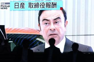 Japan's Nikkei slipped 1.1%, with shares of Nissan Motor Co tumbling more than 5% after Ghosn's arrest and reports he would be fired from the board this week. Photo: AP