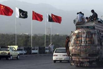 Pakistan looks forward to about USD 6 billion financial bailout . Photo: Reuters