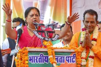 Rajasthan chief minister Vasundhara Raje. Ashok Gehlot and Sachin Pilot are seen as the most probable candidates to replace her in the event of a Congress win in Rajasthan elections. Photo: PTI
