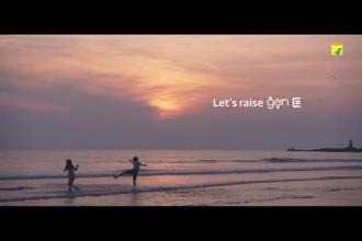 Through this campaign, Flipkart is urging the parents to raise 'Generation Equal or GenE' and not try to keep children's experiences and expectations about life and their personalities separated right from their childhood based on their gender.