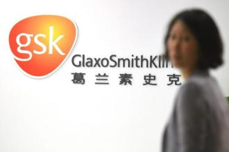 While the HUL-GSK merger will not be taxable, GlaxoSmithKline's subsequent sale of its 5.7% stake in the merged entity will be. Photo: AFP