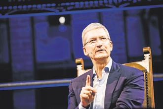 "Apple CEO Tim Cook told employees he won't blame ""external factors"" for selling fewer iPhones than anticipated during the holiday quarter. Photo: Bloomberg"