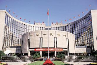 A file photo of the People's Bank of China. Photo: Doug Kanter/Bloomberg.