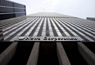 News Corp has been aggressively acquiring digital properties in India over the last one year. Photo: Bloomberg