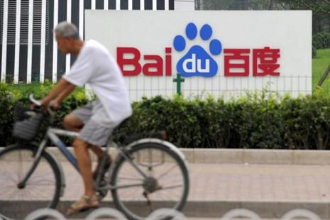 Qiyi offered Baidu to buy the 80.5% stake in the video streaming website, which has an enterprise value of $2.8 billion. Photo: AFP