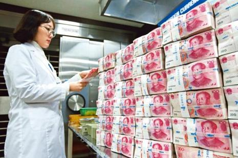 A file photo of Chinese one-hundred yuan banknotes. The Chinese currency erased gains after a private gauge of manufacturing slipped in April. Photo: Bloomberg