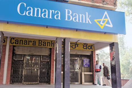 In the October-December quarter, Canara Bank had made provisions worth Rs1,428.85 crore.