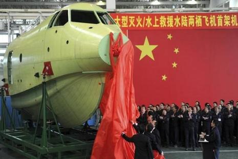 The state-owned Aviation Industry Corporation of China unveiled the first of the new planes, dubbed the AG600, Saturday in the southern port city of Zhuhai. Photo: Reuters