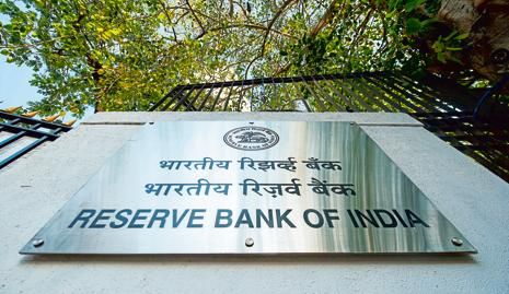 The RBI has four deputy governors—one of whom is a former banker, one is an economist and two are from within the RBI. Photo: Aniruddha Chowdhury/Mint