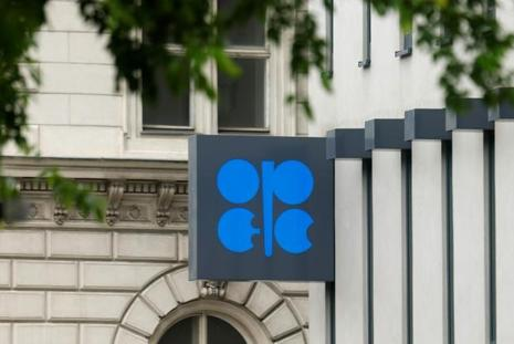 Overnight after the Opec meet, Brent Crude closed at $48.69 a barrel, up 5.92% from the previous close.   Photo: Reuters