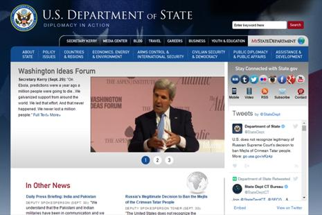 A screen grab of  US state department website.