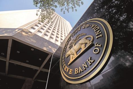 RBI doesn't seem to know clearly when monetary conditions will go back to normal. Photo: Aniruddha Chwodhury/Mint
