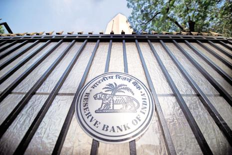 Reserve Bank of India had issued a show cause notice to Bombay Mercantile Co-op Bank, in response to which the bank submitted a written reply and also made oral submissions . Photo: Aniruddha Chowdhury/Mint