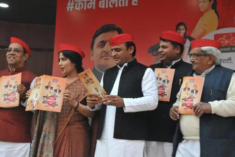 Uttar Pradesh chief minister Akhilesh Yadav releasing Samajwadi Party's manifesto for assembly elections on Sunday. Photo: PTI