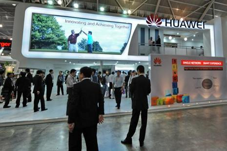 Huawei maintained its 5% annual quota to eliminate the worst performers, but was seen indirectly pushing underperformers out by asking them to relocate to undesirable posts, say company insiders. Photo: AFP