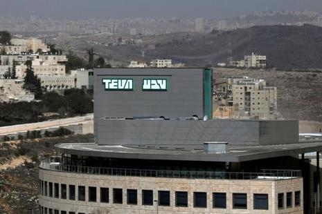 Teva has said it's looking to cut costs to help pay down debt. But laying off workers at home, where the drugmaker gets tax breaks from the Israeli government, has backfired before. Photo: Reuters